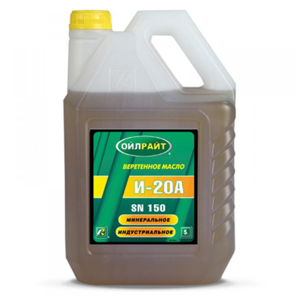 генератор трансформаторное масло для гидравлики собаку